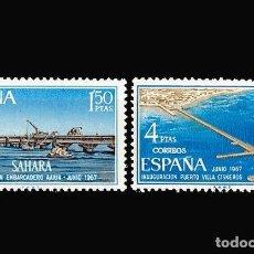 Sellos: SAHARA. 260/61 INSTALACIONES PORTUARIAS. Lote 193813848