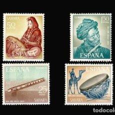 Sellos: SAHARA. 275/78 DÍA DEL SELLO. Lote 193813858