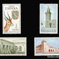 Sellos: SAHARA. 288/91 PRO INFANCIA. Lote 193813868