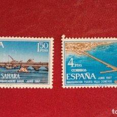 Sellos: *+ Nº 260**/261** SAHARA - SERIE INSTALACIONES PORTUARIAS - AÑO 1967 - LEER DESCRIPCIÓN. Lote 193834521
