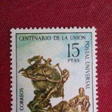 Sellos: *+ Nº 316** SAHAR - SERIE CENTENARIO DE LA UNIÓN POSTAL UNIVERSAL - AÑO 1974 - LEER DESCRIPCIÓN. Lote 193837126