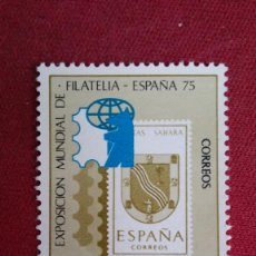 Sellos: *+ Nº 319** SAHARA - SERIE ESPAÑA '75 EXPOSICIÓN MUNDIAL DE FILATELIA - AÑO 1975 - LEER DESCRIPCIÓN. Lote 193837790