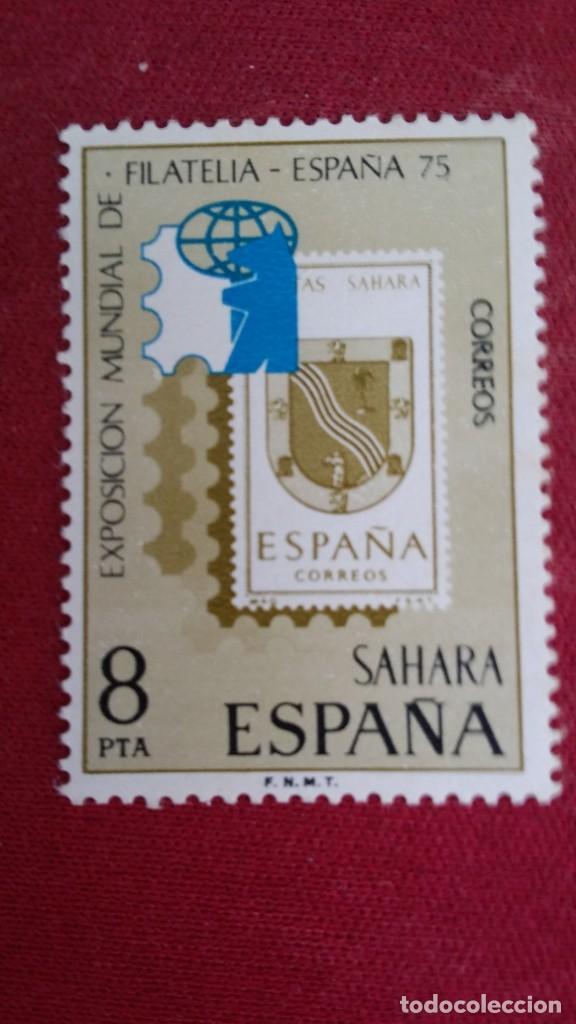 *+ Nº 319** SAHARA - SERIE ESPAÑA '75 EXPOSICIÓN MUNDIAL DE FILATELIA - AÑO 1975 - LEER DESCRIPCIÓN (Sellos - España - Colonias Españolas y Dependencias - África - Sahara)