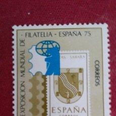 Sellos: *+ Nº 319** SAHARA - SERIE ESPAÑA '75 EXPOSICIÓN MUNDIAL DE FILATELIA - AÑO 1975 - LEER DESCRIPCIÓN. Lote 193838761