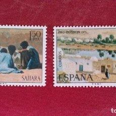 Sellos: *+ Nº 320**/321** SAHARA - SERIE PRO-INFANCIA - AÑO 1975 - LEER DESCRIPCIÓN. Lote 193839183