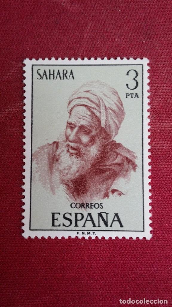 *+ Nº 322** SAHARA - SERIE CORREO ORDINARIO - AÑO 1975 - LEER DESCRIPCIÓN (Sellos - España - Colonias Españolas y Dependencias - África - Sahara)