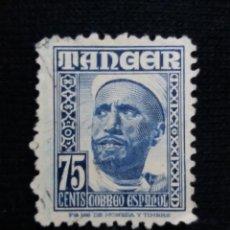 Sellos: MARRUECOS ESPAÑOL, TANGER, 75 CTS, AÑO 1940.. Lote 193962367