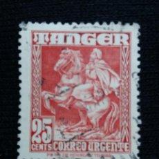 Sellos: MARRUECOS ESPAÑOL, TÁNGER 25 CTS, CORREO URGENTE, AÑO 1940.. Lote 193963066