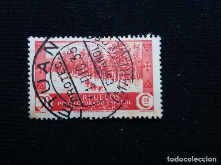 MARRUECOS ESPAÑOL, 38 CTS, AÑO 1936. (Sellos - España - Colonias Españolas y Dependencias - África - Marruecos)