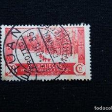 Sellos: MARRUECOS ESPAÑOL, 38 CTS, AÑO 1936.. Lote 193963275