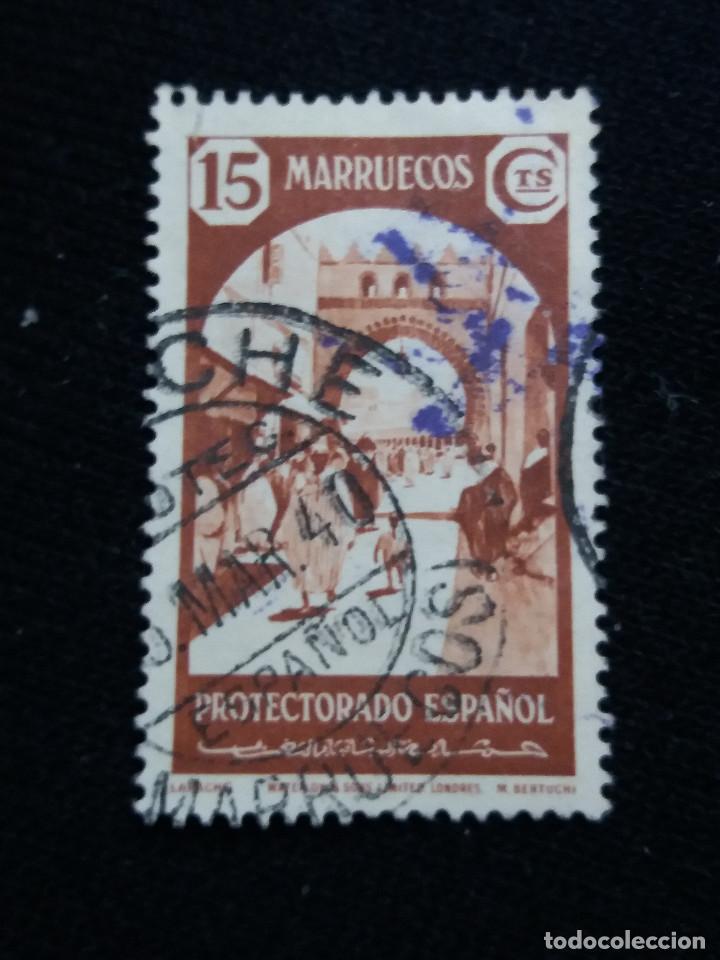 MARRUECOS ESPAÑOL, 15 CTS, AÑO 1939. (Sellos - España - Colonias Españolas y Dependencias - África - Marruecos)