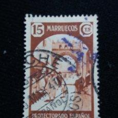 Sellos: MARRUECOS ESPAÑOL, 15 CTS, AÑO 1939.. Lote 193963362