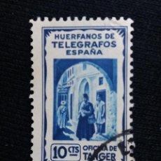 Sellos: MARRUECOS ESPAÑOL, TANGER 10 CTS, HUERFANOS, AÑO 1949.. Lote 193963596