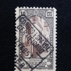 Sellos: MARRUECOS ESPAÑOL, OFICINA DETANGER, 10 CTS, AÑO 1949.. Lote 193963858