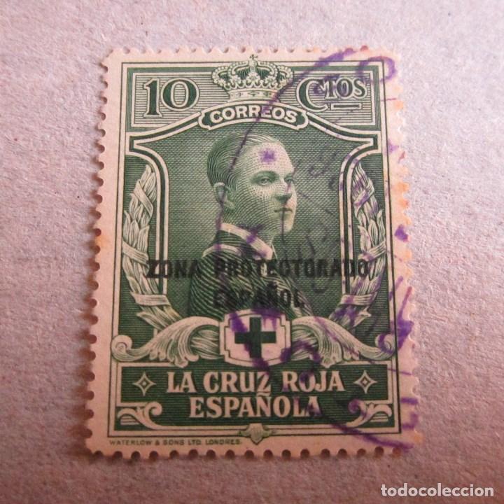 MARRUECOS 1926, EDIFIL,Nº 94, PRO CRUZ ROJA ESPAÑOLA. MATASELLADO (Sellos - España - Colonias Españolas y Dependencias - África - Marruecos)