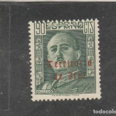 Sellos: IFNI 1948 - EDIFIL NRO. 50 - NUEVO. Lote 194149213