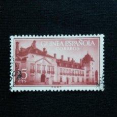 Sellos: COLONIA ESPAÑOLA, GUINEA, 15 CTS, PALACIO DEL PARDO, AÑO 1953.. Lote 194225565