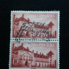 Sellos: COLONIA ESPAÑOLA, GUINEA, 15 CTS, PALACIO DEL PARDO, AÑO 1953.. Lote 194225658