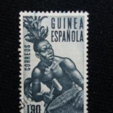 Sellos: COLONIA ESPAÑOLA, GUINEA, 1,90 PTS, AÑO 1953.. Lote 194226058