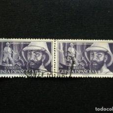 Sellos: COLONIA ESPAÑOLA, GUINEA, 1 PTA, IRADIER, AÑO 1955.. Lote 194226236