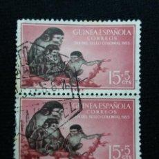 Sellos: COLONIA ESPAÑOLA, GUINEA, 15+5 CTS, DIA DEL SELLO, AÑO 1955.. Lote 194226696