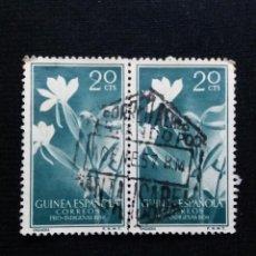 Sellos: COLONIA ESPAÑOLA, GUINEA, 20 CTS, PRO INDIGENAS, AÑO 1956.. Lote 194226847