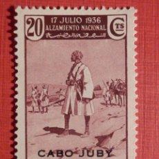 Sellos: SELLO ESPAÑA EXCOLONIAS, MARRUECOS HABILITADOS CABO JUBY - EDIFIL 90 - 20 CTS.CASTAÑO-LILA,. Lote 194306823