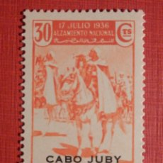 Sellos: SELLO ESPAÑA EXCOLONIAS, MARRUECOS HABILITADOS CABO JUBY - EDIFIL 92 - 30 CTS.ROJO. Lote 194306833