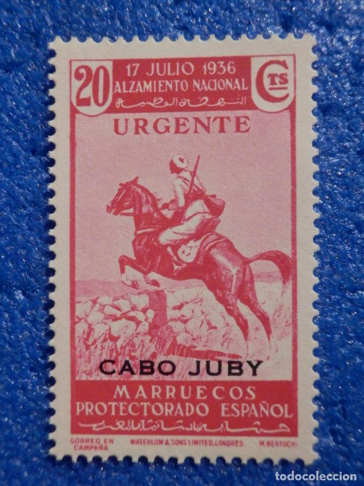 SELLO ESPAÑA - EXCOLONIAS - CABO JUBY - EDIFIL 101 - 20 CTS. ROSA URGENTE - MARRUECOS HABILITADO (Sellos - España - Colonias Españolas y Dependencias - África - Cabo Juby)