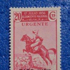 Sellos: SELLO ESPAÑA - EXCOLONIAS - CABO JUBY - EDIFIL 101 - 20 CTS. ROSA URGENTE - MARRUECOS HABILITADO. Lote 194306888