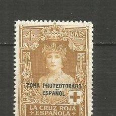 Sellos: MARRUECOS ESPAÑOL EDIFIL NUM. 102 NUEVO SIN GOMA. Lote 194382845