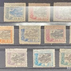 Sellos: GUINEA ESPAÑOLA SERIE CASA DE NIPA. Lote 194555153