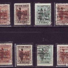 Sellos: GUINEA LOCALES 1/12 USADOS. SERIE COMPLETA. MUY RARA. Lote 194635132