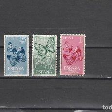 Sellos: IFNI 1963 - EDIFIL NRO. 195-97 - NUEVOS - GOMA AMARILLA DEL TIEMPO. Lote 194685272
