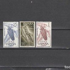 Sellos: IFNI 1964 - EDIFIL NRO. 200-02 - NUEVOS - GOMA AMARILLA DEL TIEMPO. Lote 194685680