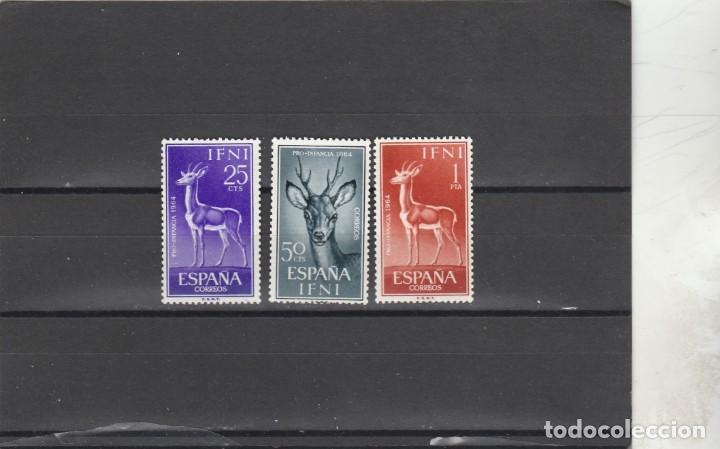 IFNI 1964 - EDIFIL NRO. 203-05 - NUEVOS - GOMA AMARILLA DEL TIEMPO (Sellos - España - Colonias Españolas y Dependencias - África - Ifni)