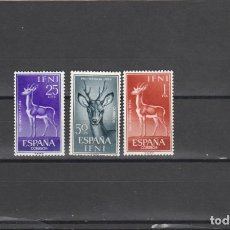 Sellos: IFNI 1964 - EDIFIL NRO. 203-05 - NUEVOS - GOMA AMARILLA DEL TIEMPO. Lote 194685735