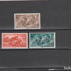 Sellos: IFNI 1964 - EDIFIL NRO. 206-08 - NUEVOS - GOMA AMARILLA DEL TIEMPO. Lote 194685808