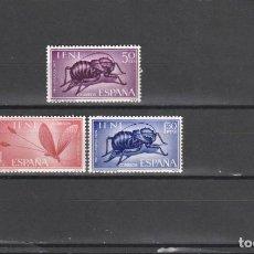 Sellos: IFNI 1965 - EDIFIL NRO. 212-14 - NUEVOS - . Lote 194686710