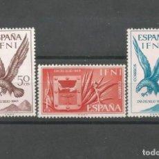 Sellos: IFNI 1965 - EDIFIL NRO. 215-17 - NUEVOS - . Lote 194688425
