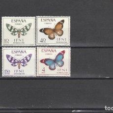 Sellos: IFNI 1966 - EDIFIL NRO. 221-24 - NUEVOS - . Lote 194688813
