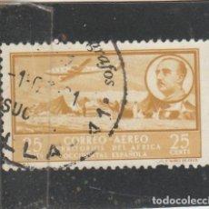 Sellos: AFRICA OCCIDENTAL 1951 - EDIFIL NRO. 20 - PAISAJE Y GRAL. FRANCO - USADO - DOBLEZ. Lote 194737095