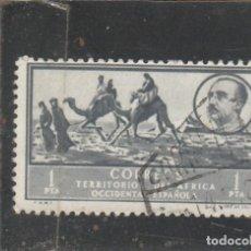 Sellos: AFRICA OCCIDENTAL 1950 - EDIFIL NRO. 14 - PAISAJE Y GRAL. FRANCO - USADO -. Lote 194737148