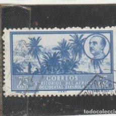 Sellos: AFRICA OCCIDENTAL 1950 - EDIFIL NRO. 12 - PAISAJE Y GRAL. FRANCO - USADO. Lote 194737400