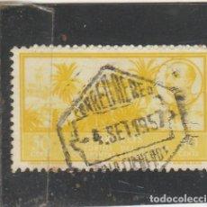 Sellos: AFRICA OCCIDENTAL 1950 - EDIFIL NRO. 8 - PAISAJE Y GRAL. FRANCO - USADO. Lote 194737453