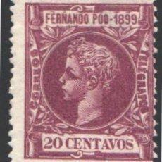 Sellos: FERNANDO POO, 1899 EDIFIL Nº 64. Lote 194875700