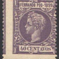 Sellos: FERNANDO POO, 1899 EDIFIL Nº 65 /*/. Lote 194876877