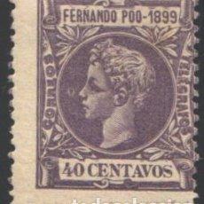 Sellos: FERNANDO POO, 1899 EDIFIL Nº 65 /*/ . Lote 194877217