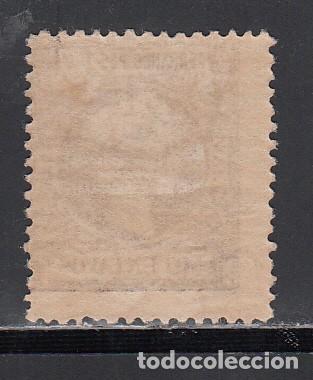 Sellos: FERNANDO POO, 1899 EDIFIL Nº 65 /*/ - Foto 2 - 194877217