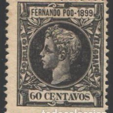 Sellos: FERNANDO POO, 1899 EDIFIL Nº 66 /*/. Lote 194877396